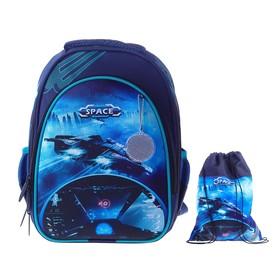 Рюкзак каркасный, Luris «Джерри 2», 38 х 28 х 18 см, наполнение: мешок для обуви «Космос»