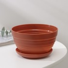 "The pot stand is 0.5 l ""Alice"", color terracotta"
