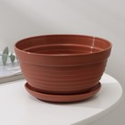 """Pot with stand 0.7 l """"Alice"""", color terracotta"""