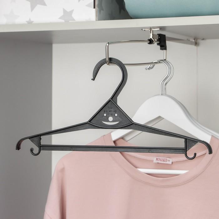 Вешалка-плечики для верхней одежды, размер 40-42, цвет МИКС - фото 4642801