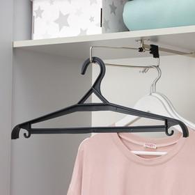 Вешалка-плечики для верхней одежды, размер 52-54, цвет чёрный