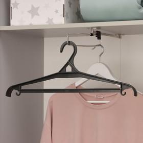 Вешалка-плечики для верхней одежды, размер 56-68, цвет чёрный
