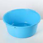 Таз 8 л, цвет голубой