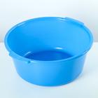 Таз 8 л, цвет синий