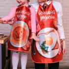 """Игровой набор """"Мои кулинарные хитрости"""": кулинарная книга, фартук - фото 105580600"""