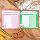 """Игровой набор """"Мои кулинарные хитрости"""": кулинарная книга, фартук - фото 105580597"""
