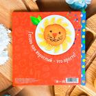 """Игровой набор """"Мои кулинарные хитрости"""": кулинарная книга, фартук - фото 105580598"""