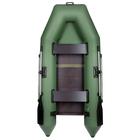 Лодка «Дельта-265», 265 х 132 см, слань, цвет зелёный