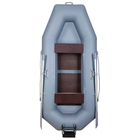 Лодка «Дельта-260», 260 х 120 см, транец + слань цвет серый