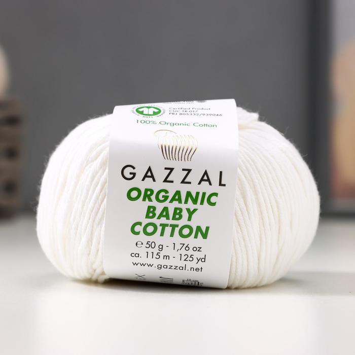 "Пряжа ""Organic Baby Cotton"" 100% хлопок 115м/50гр (415 белый)"
