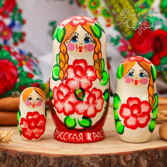 Матрёшка 3-х кукольная «Русская краса» (красные цветы), 11 см