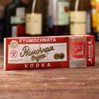 "Set of glasses ""Vodka bar"", 3 PCs"