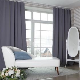 Штора портьерная «Этель» 145×265 см, блэкаут, цвет серый, пл. 210 г/м², 100% п/э