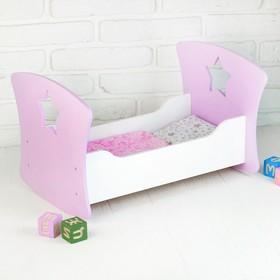 Кроватка-люлька «Сердце ангела» белый/сиреневый, МИКС