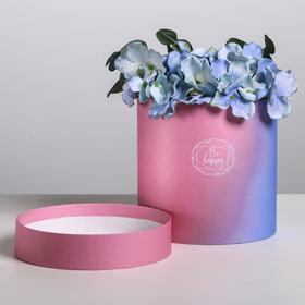 Подарочная коробка круглая «Пантон 08», 15 × 15 см