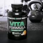 Комплекс жевательных витаминов