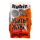 Средство от колорадского жука и других вред. Рубит Рофатокс гранулы 0,5 кг