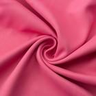 Ткань портьерная 10 м, ш. 280 см, 240 гр/м2, розовый/сливовый,двусторонний блэкаут, 100% п/э