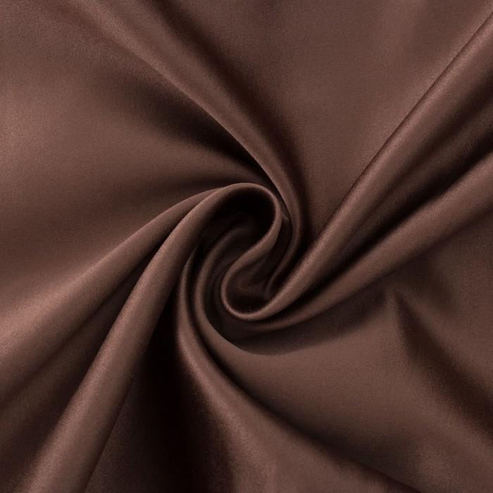 Ткань портьерная 10 м, ширина 280 см, 240 г/м², цвет шоколад, двусторонний блэкаут, 100% п/э