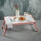 """Столик для завтрака """"Ренессанс"""", 50 х 30 см, цвет розовый, массив ясеня"""