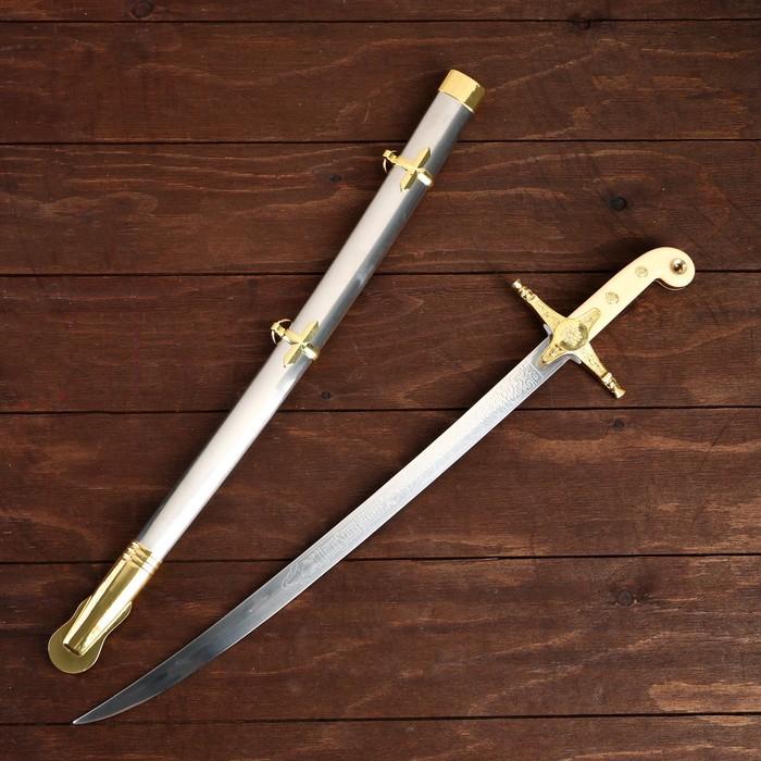 """Сувенирный меч """"Морской пехотинец"""", роспись на клинке, 60см"""