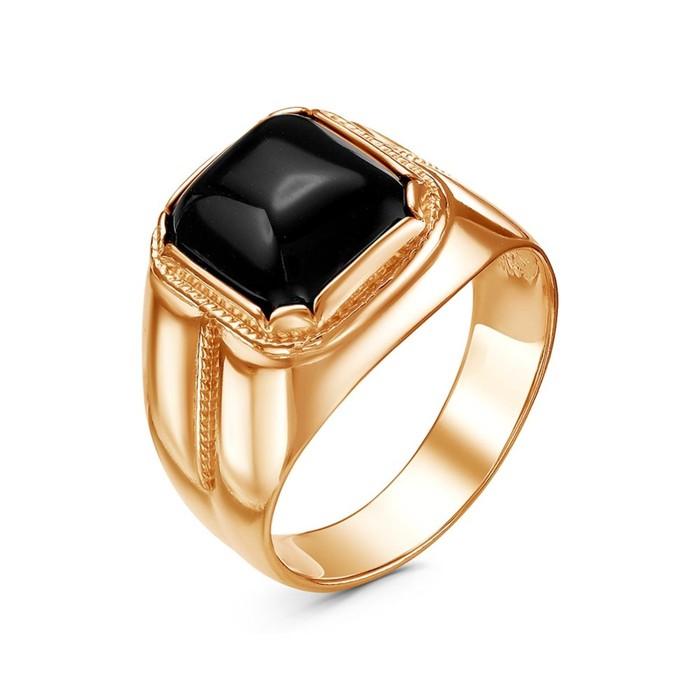 Перстень мужской позолота Black, 18,5 размер
