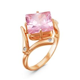 Gilding ring