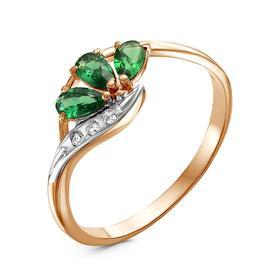 """Кольцо позолота """"Клевер"""", цвет бело-зелёный, 16,5 размер"""