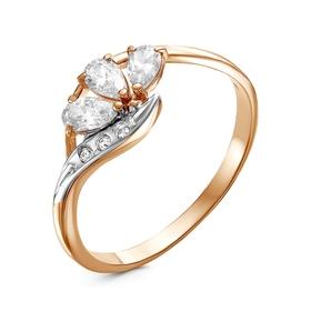 """Кольцо позолота """"Клевер"""", цвет белый, 17 размер"""