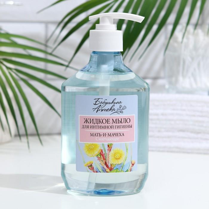 """Мыло для интимной гигиены """"Бабушкина Аптека"""" Рецепт №25 Смягчающее, 400 мл - фото 282122766"""