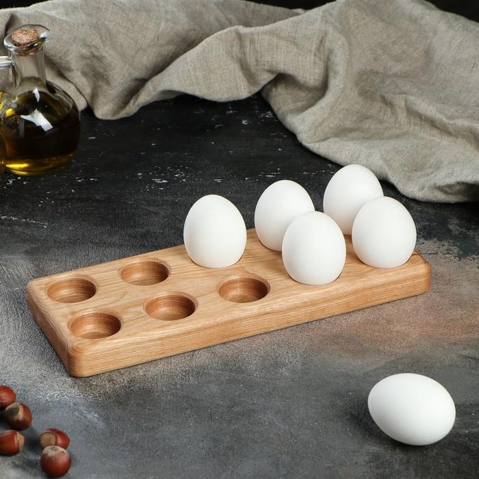 "Подставка для яиц ""Премиум"", 28 х 11 см, массив ясеня"