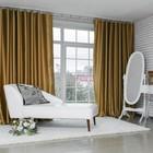 Штора портьерная «Этель» 250×265 см, двусторонний блэкаут, цвет Золотой, пл. 240 г/м², 100% п/э