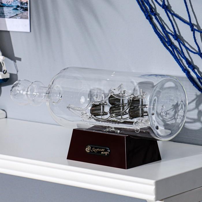 Корабль сувенирный в бутылке с белыми парусами «Корабль удачи», 10 × 29 × 13,5 см