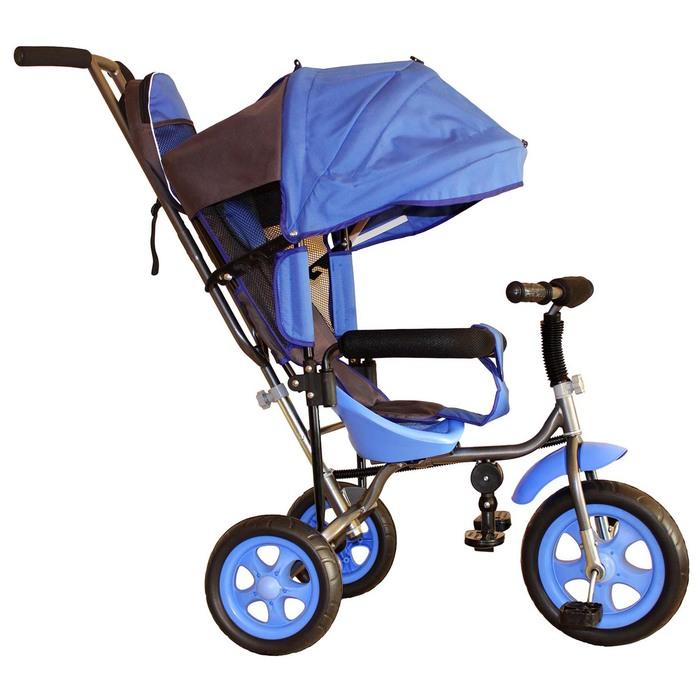 """Велосипед трёхколёсный «Лучик Малют 2», колёса EVA 10""""/8"""", цвет синий"""