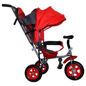 """Велосипед трёхколёсный Лучик Малют 1, надувные колёса 10""""/8"""", цвет красный"""