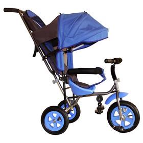 """Велосипед трёхколёсный Лучик Малют 1, надувные колёса 10""""/8"""", цвет синий"""