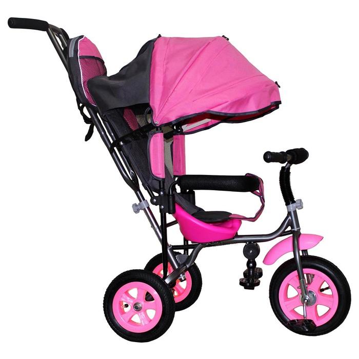 """Велосипед трёхколёсный Лучик Малют 1, надувные колёса 10""""/8"""", цвет розовый"""