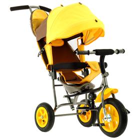 """Велосипед трёхколёсный Лучик Малют 1, надувные колёса 10""""/8"""", цвет коричневый/жёлтый"""