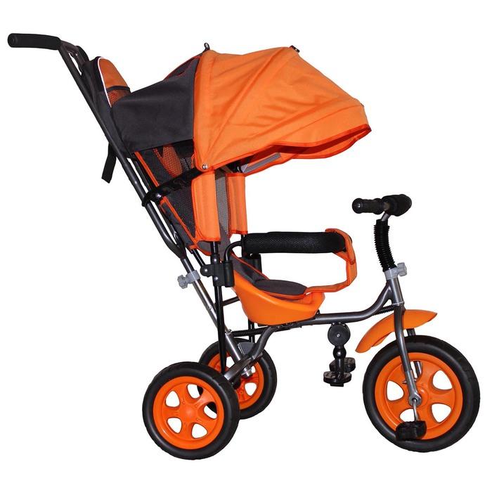 """Велосипед трехколесный Лучик Малют 2, колеса EVA  10""""/8"""", цвет оранжевый - фото 984038"""