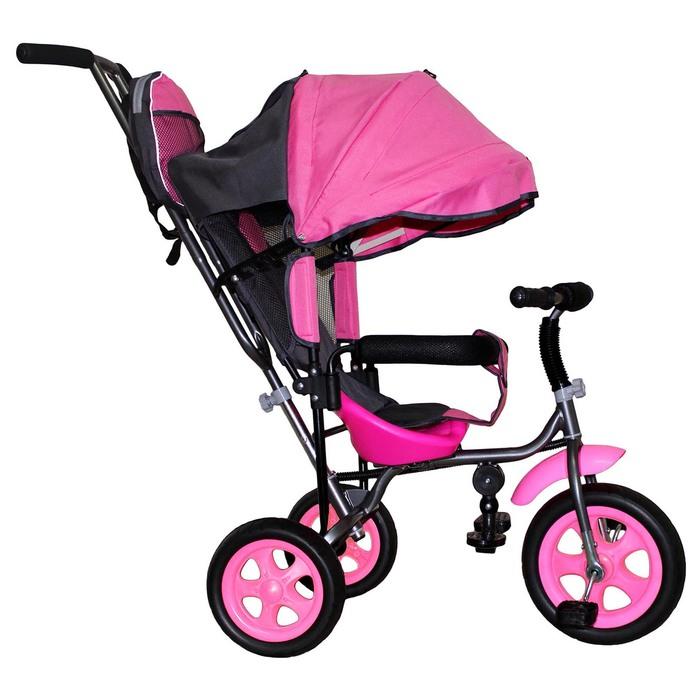 """Велосипед трехколесный Лучик Малют 2, колеса EVA  10""""/8"""", цвет розовый"""