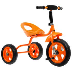 Велосипед трехколесный Лучик Малют 4, колеса EVA  10'/8', цвет оранжевый Ош