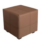 Pouf square Mario 400х400х380 Brown