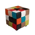 Poof Rubik's Cube 400х400х420 Color upholstery leathers.Zam MIX