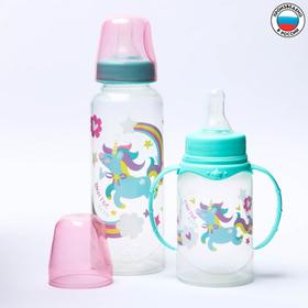 Подарочный детский набор «Волшебная пони»: бутылочки для кормления 150 и 250 мл, прямые, от 0 мес., цвет розовый
