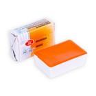 Акварель художественная «Белые ночи», 2.5 мл, оранжевая, в кювете