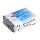 Акварель художественная «Белые ночи», 2.5 мл, кобальт лазурно-голубой, в кювете