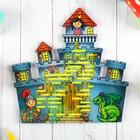 Лабиринт большой «Замок»