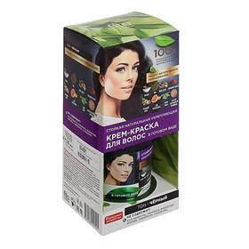 Стойкая натуральная крем-краска для волос «Народные рецепты» тон Черный, 120 мл