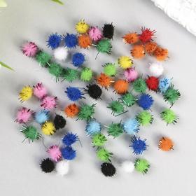 Помпоны для творчества, блестящие, 10 цветов, 8 мм, (набор 60 шт)
