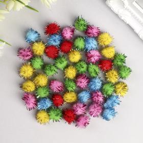 Помпоны для творчества, блестящие, 5 цветов, 15 мм, (набор 50 шт)